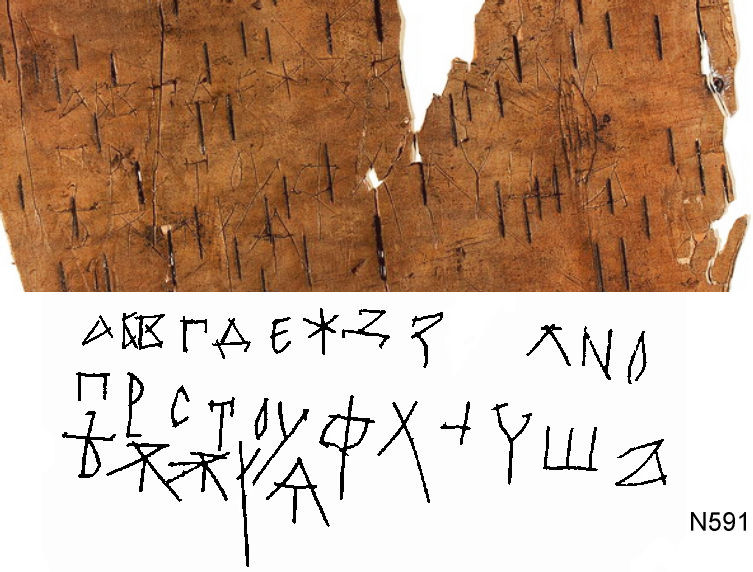 Zapis abecede na brezovem lubju št. 591, nastanek med 1025 in 1050