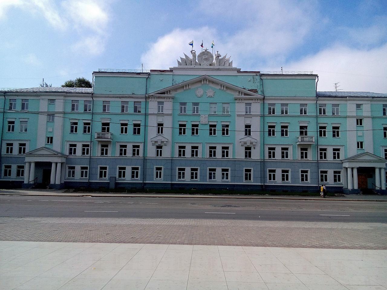 Mestna uprava v Komsomolsku na Amurju