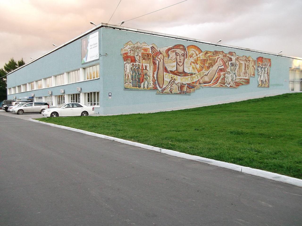 Mladinski dom s poslikavo v čast Komsomolu (komunistični mladini)