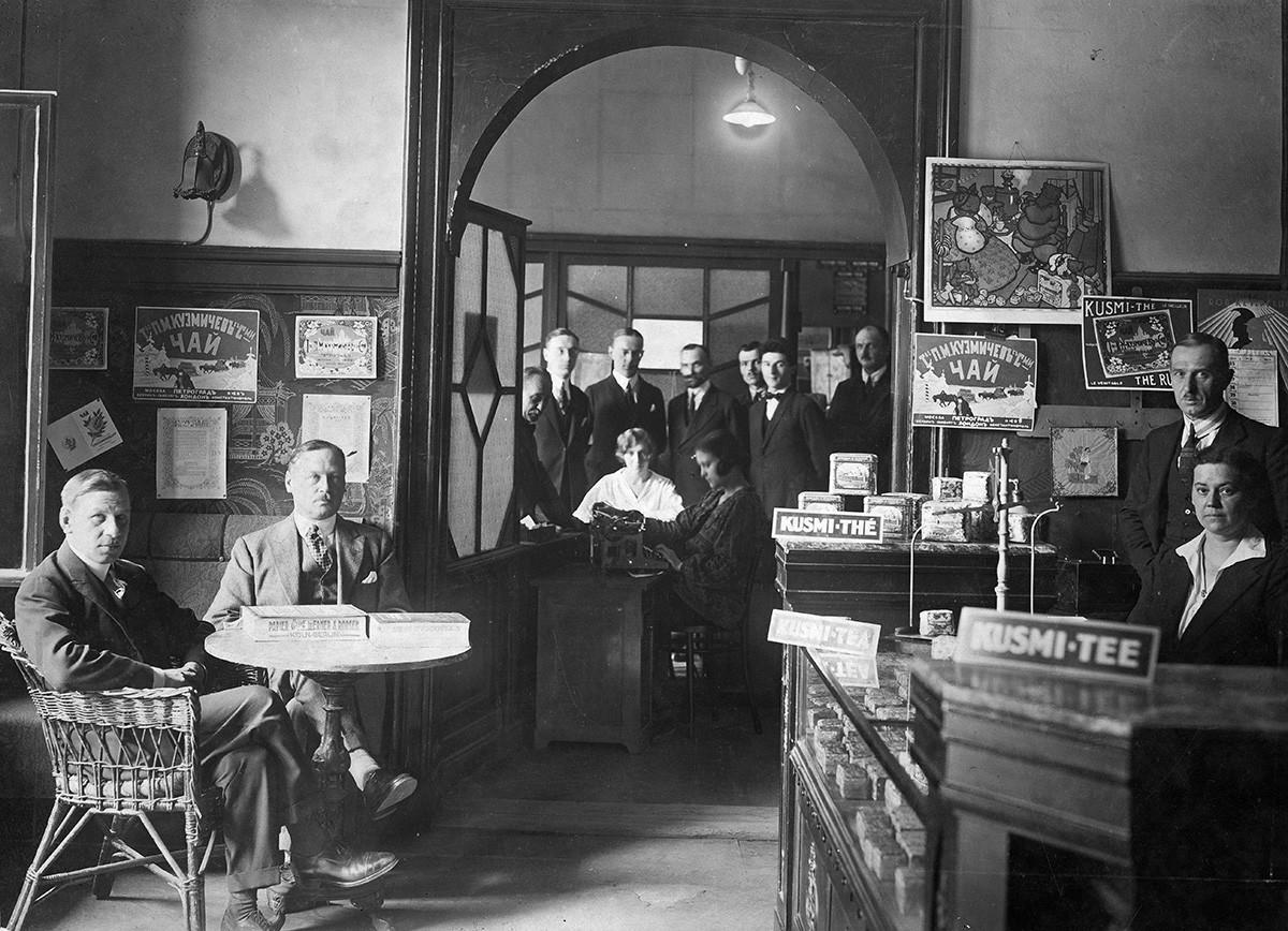 クスミ茶の店、12月1924年