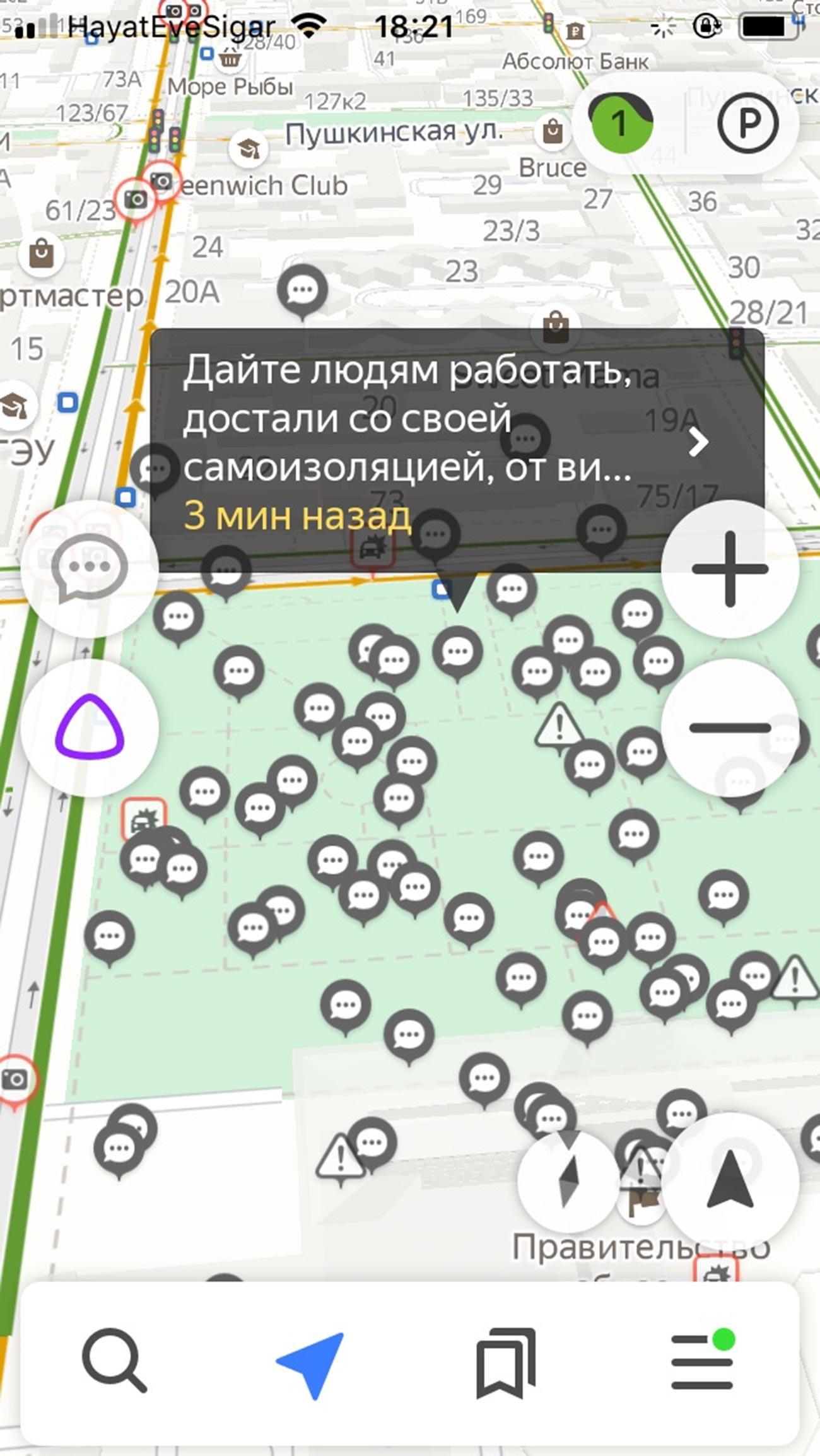 Comentário no mapa: