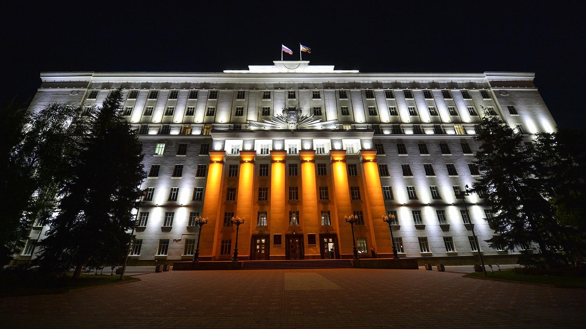 Le bâtiment administratif du gouvernement de la région de Rostov à Rostov-sur-le-Don.