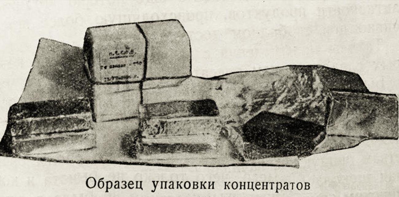 Exemple d'emballage de concentrés