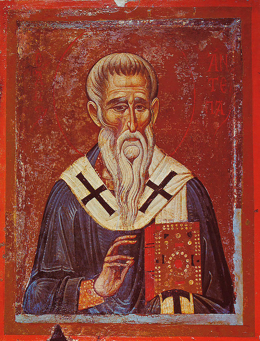 Icono de San Antipas, siglo XIII