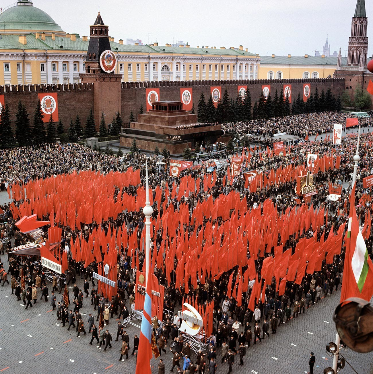 Прослава 1. маја у Москви, 1973.