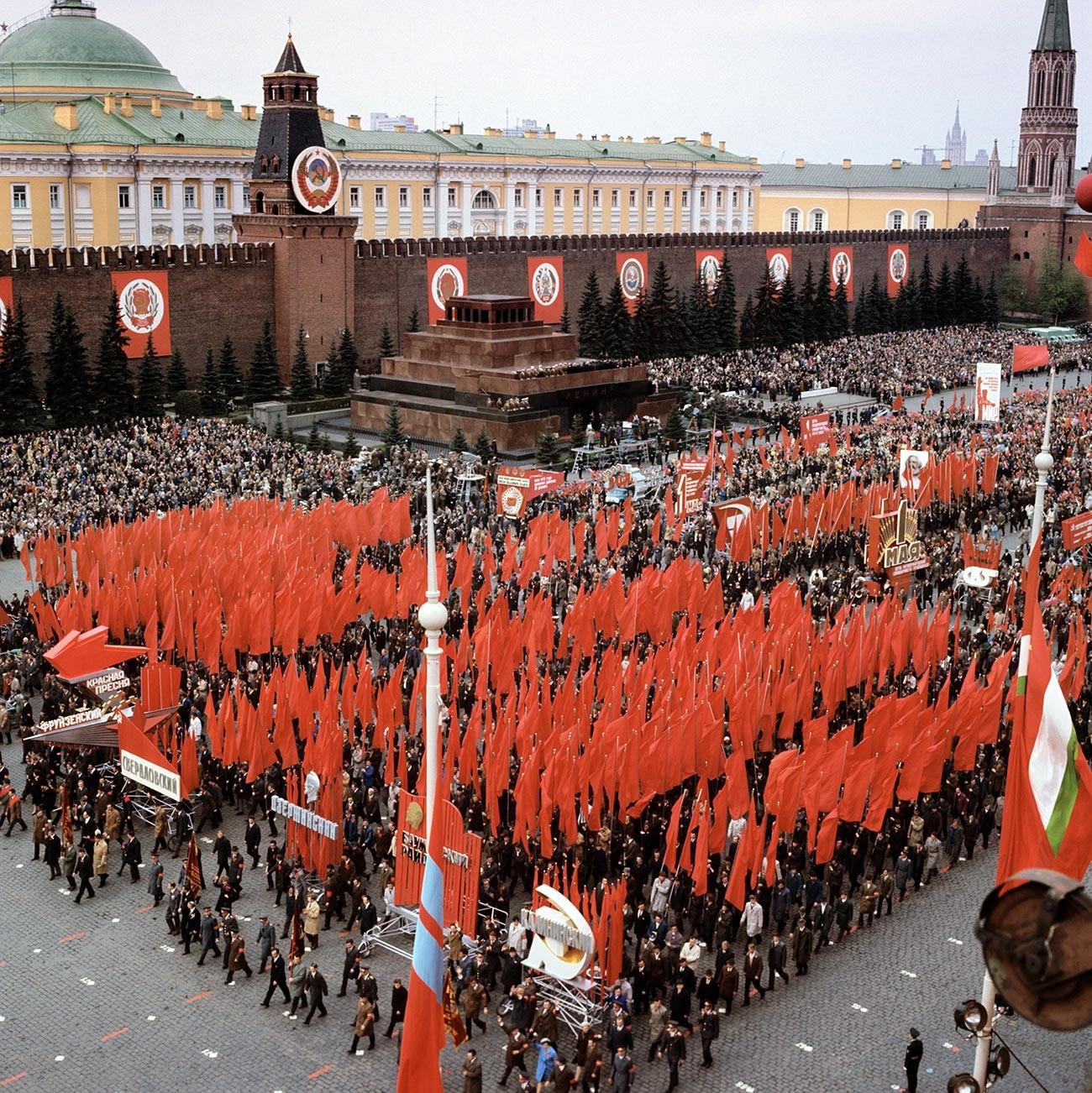 Празднование 1 Мая 1973 года в Москве