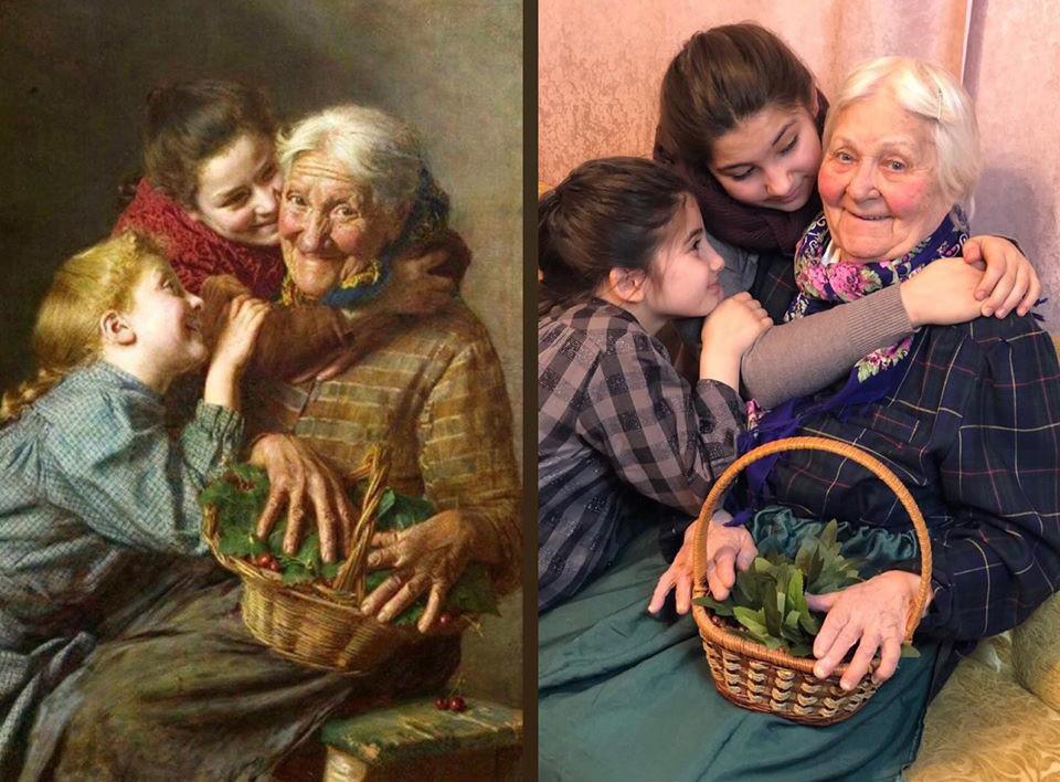 Gaetano Bellei, Grand-mère