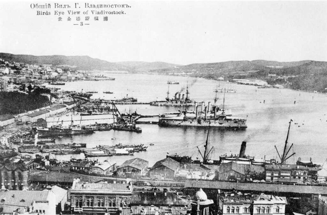 Vladivostok en 1918