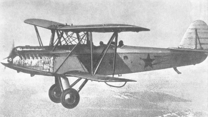 Авион Р-5
