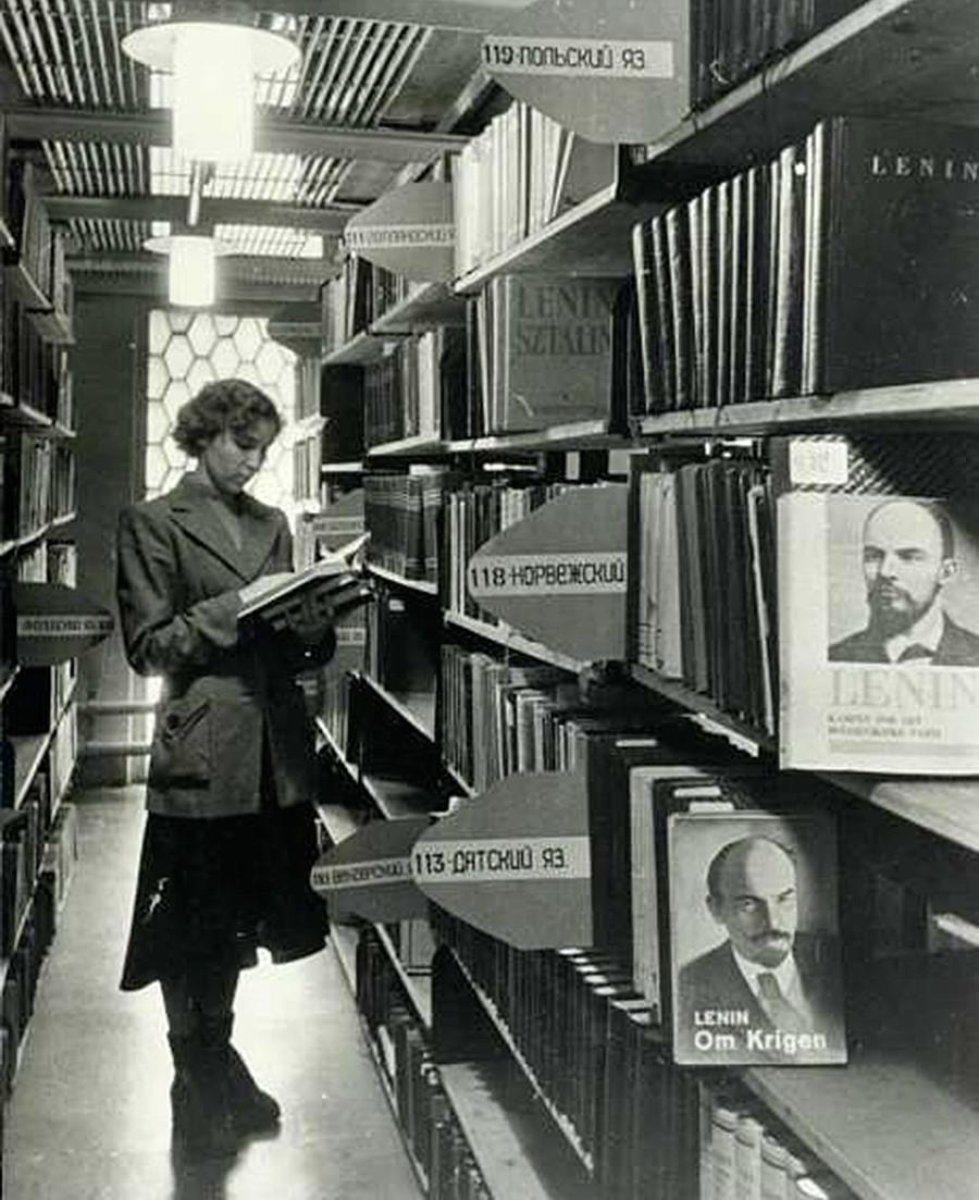«ウラジーミル・イリイチ・レーニンの不滅の作品が翻訳されていない言語などない»