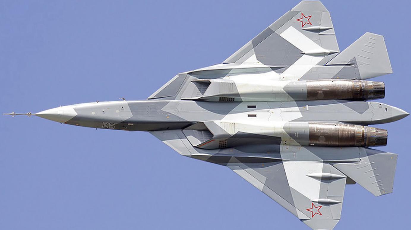 Cу-57