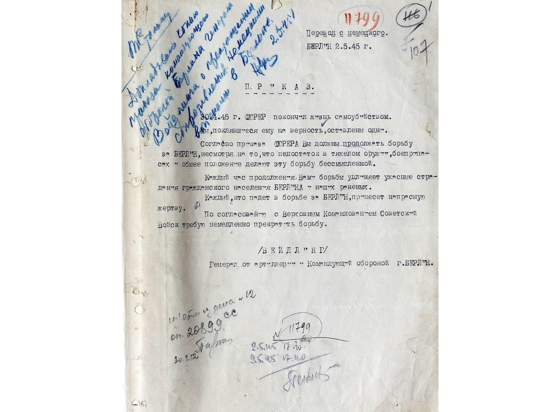 Tradução da ordem de general Helmut Weilding para o russo.