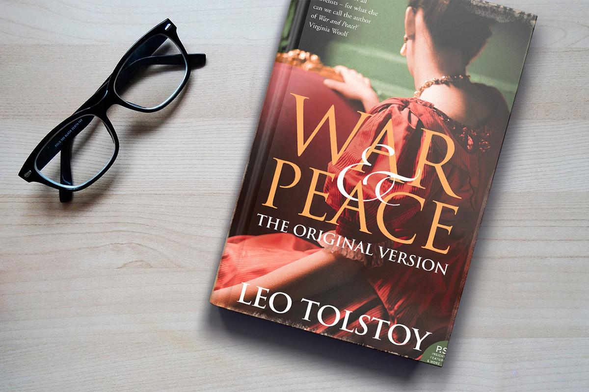 """""""Рат и мир"""""""