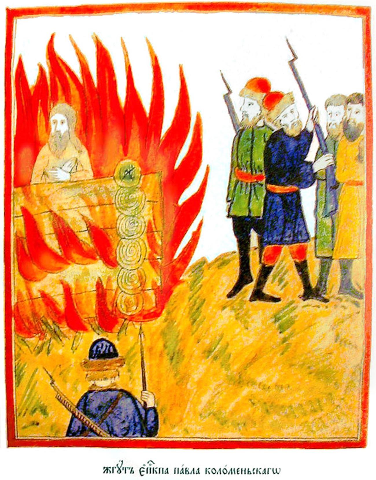 Спаљивање Павла Коломенског (старообредничка минијатура  из 19. века).