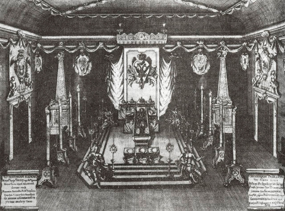 Погребна сала Петра Великог, Ростовцев А. И., гравира.