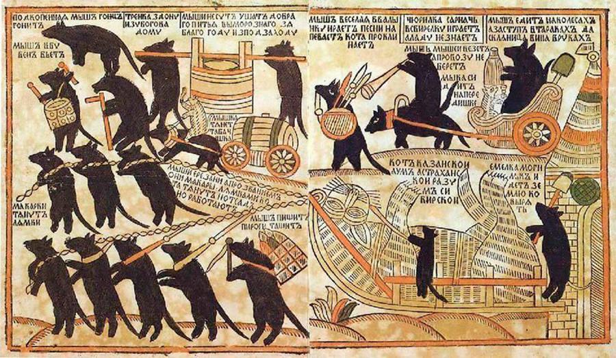 """""""Мишеви сахрањују мачора"""", руски шаљиви цртеж из 18. века. Музеј светске погребне културе."""