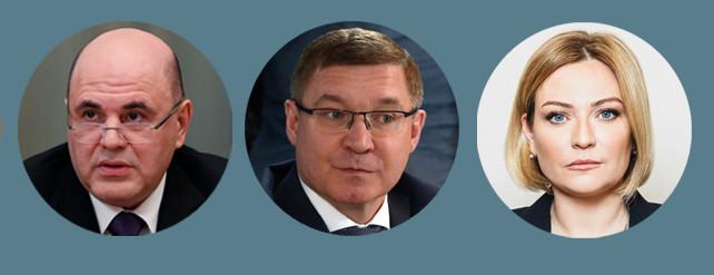 (Dari kiri) Perdana Menteri Mikhail Mishustin, Menteri Kontruksi dan Perumahan serta Layanan Komunal Vladimir Yakkushev, dan Kepala Departemen Kebudayaan Olga Lyubimova.