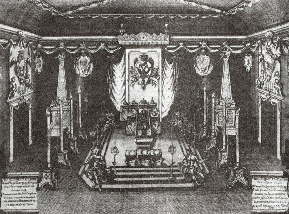 Вид погребальной залы Петра Великого. гравюра А. И. Ростовцева