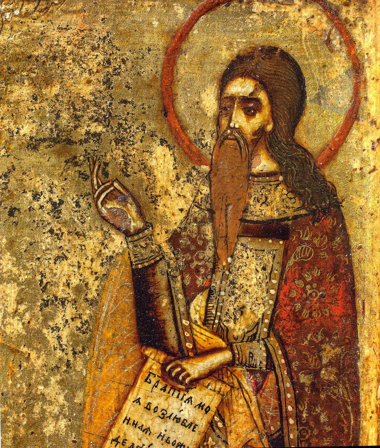 Авакум Петров, фрагмент от Поволжска икона от края на XVII — началото на XVIII век