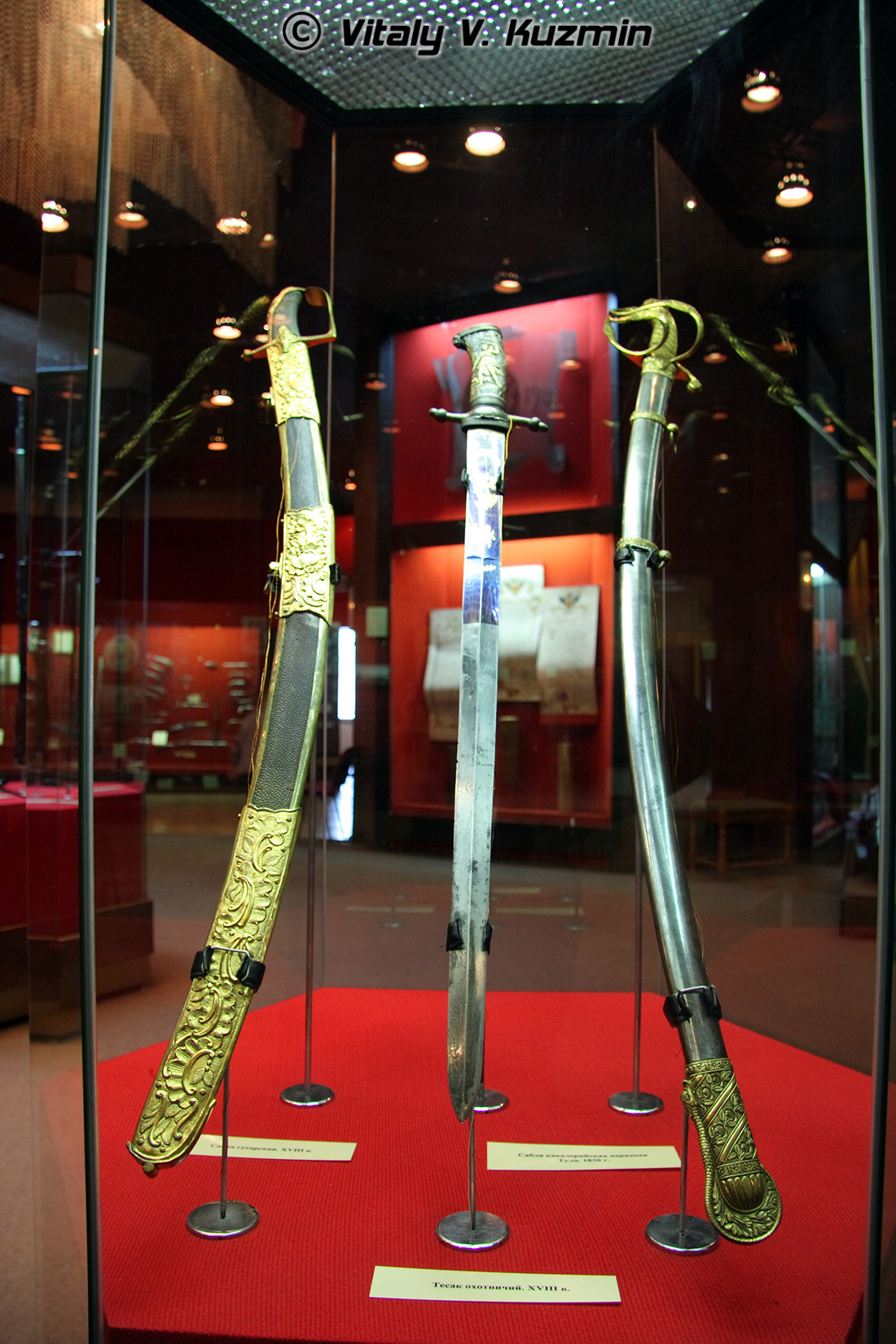 Sabre de hussard, XVIIIe siècle; sabre-briquet de chasse, XVIIIe siècle; sabre de parade de cavalerie, 1830