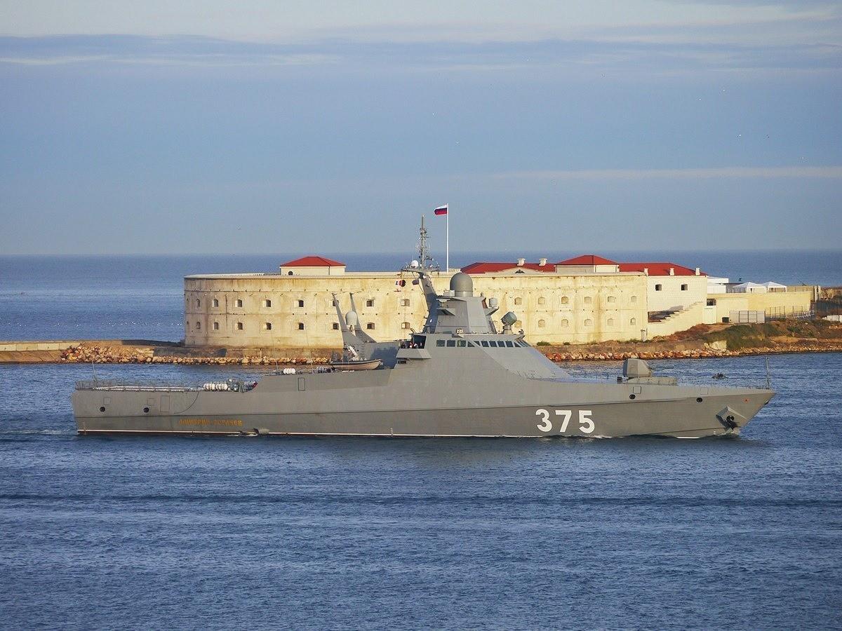 Patrolni brod klase 22160 Dmitrij Rogačov