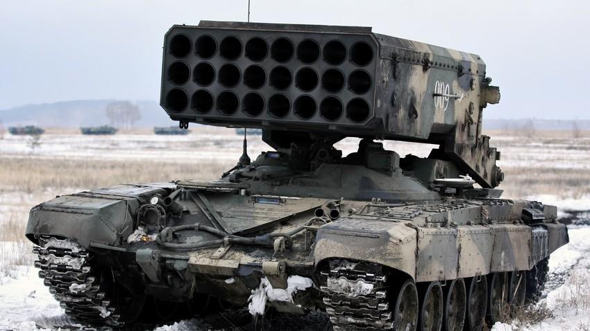 Višecijevni bacač raketa TOS-1A