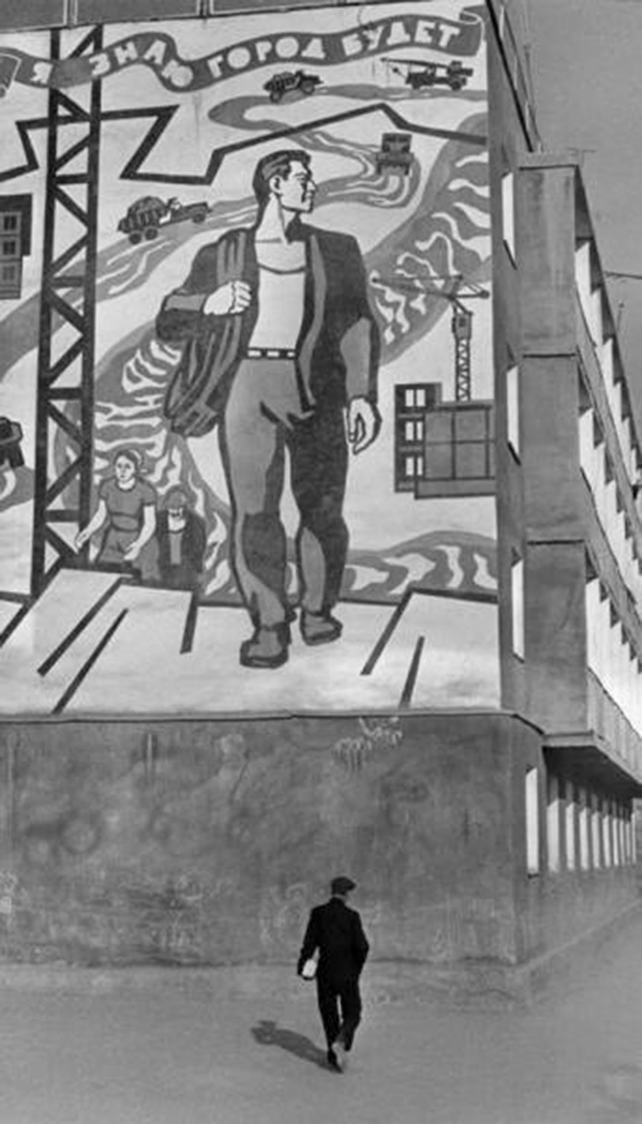 """I know, the city will come"", Nurek, Tajik SSR; 1960s."