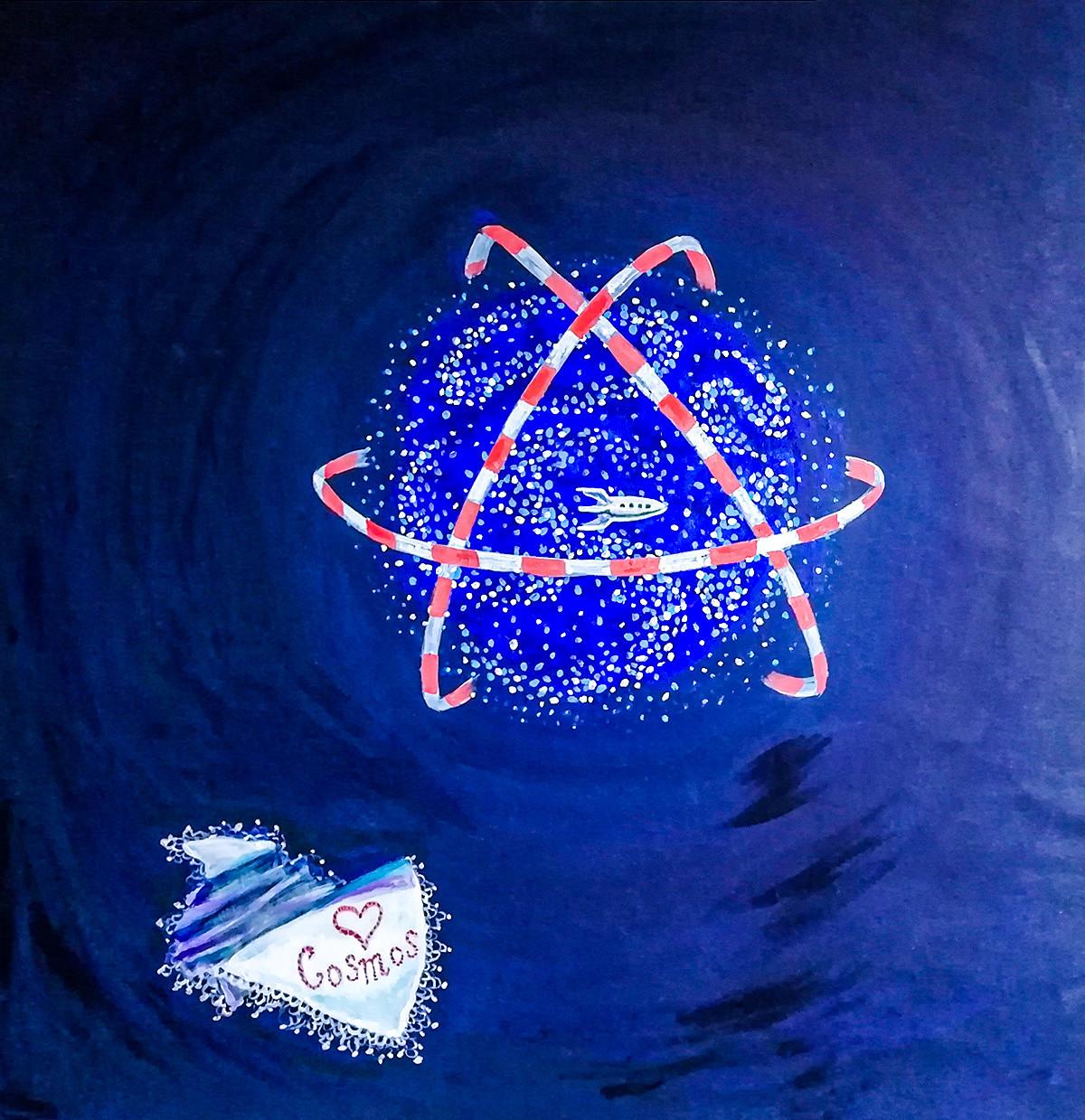 Cosmos (!!!Hay un corazón púrpura sonriente delante del nombre!!!)