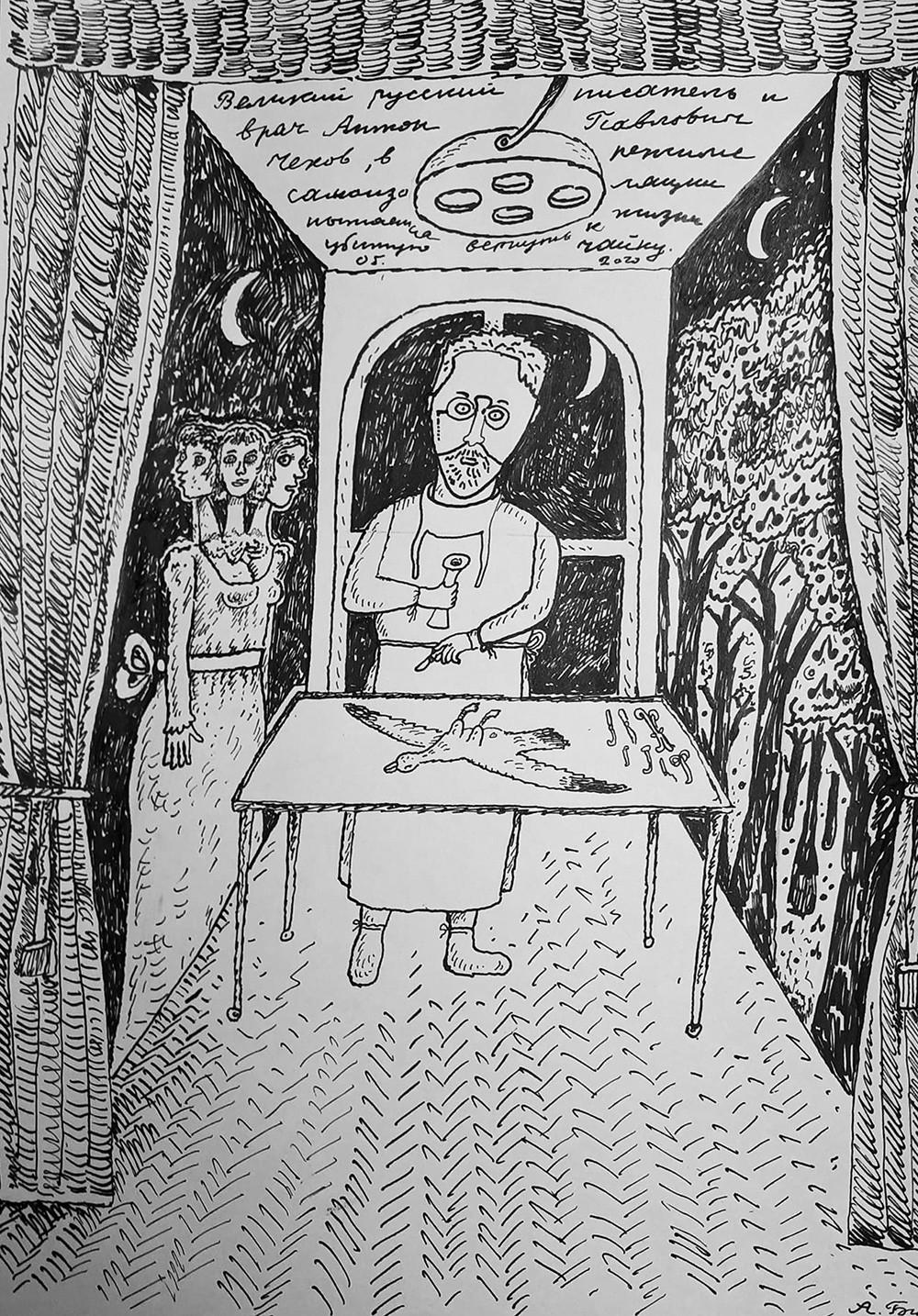 El gran escritor y médico ruso Antón Chejov trata de resucitar una gaviota muerta durante un periodo de autoaislamiento [símbolo en su obra La gaviota]