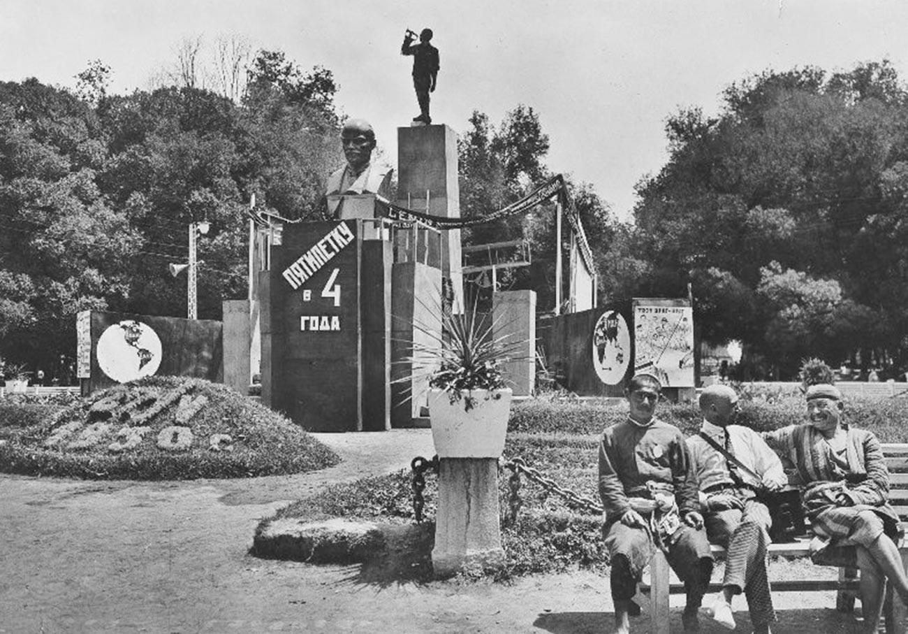 革命公園。タシケント。1930年