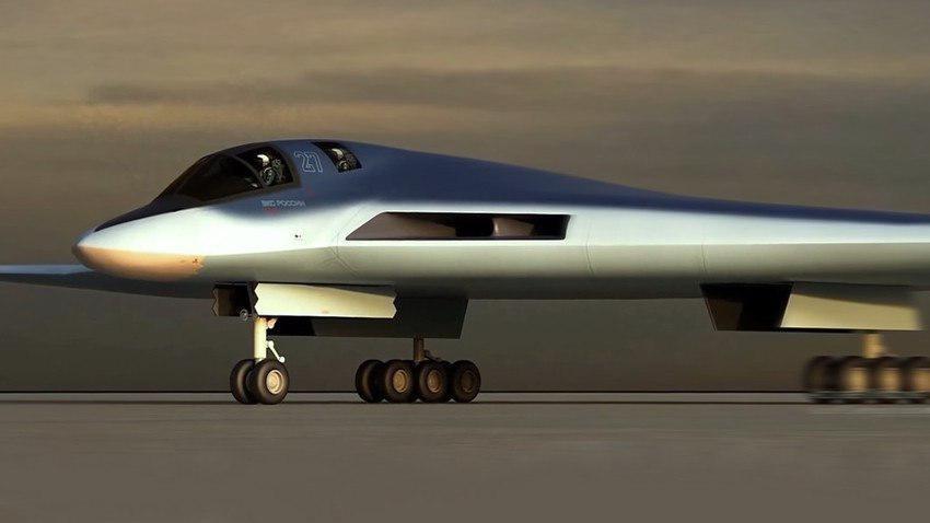 Protótipo não oficial de bombardeiro PAK DA.