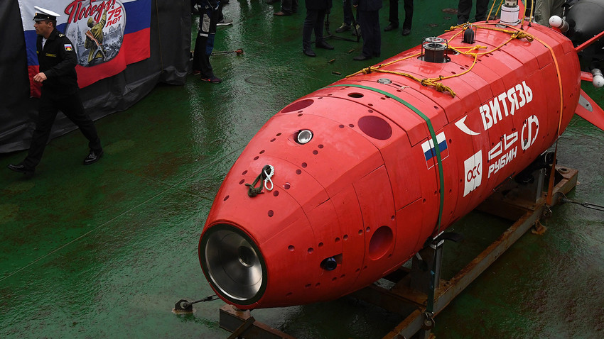 """Автономен необитаем подводен апарат """"Витязь-Д"""""""