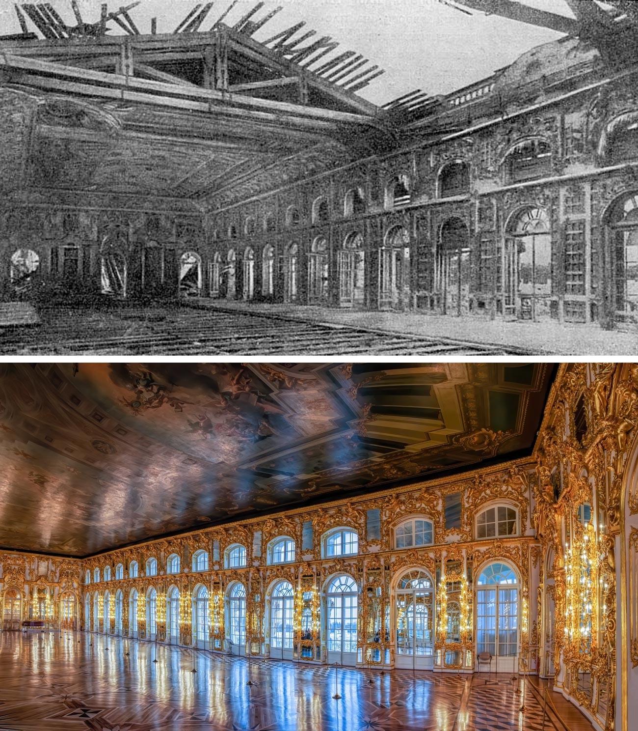 Grande Hall do Palácio de Catarina