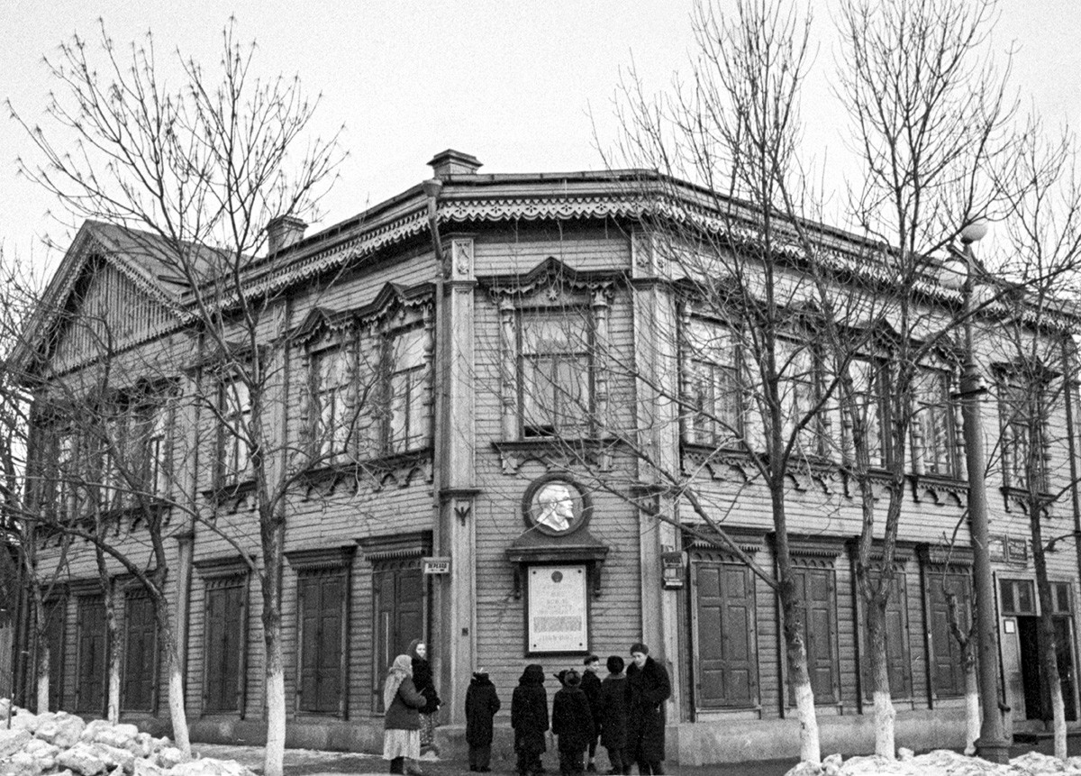 The Ulyanovs' house in Samara