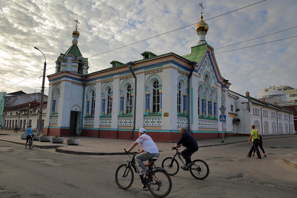 Ville d'Arkhangelsk  (1 233 km de Moscou)