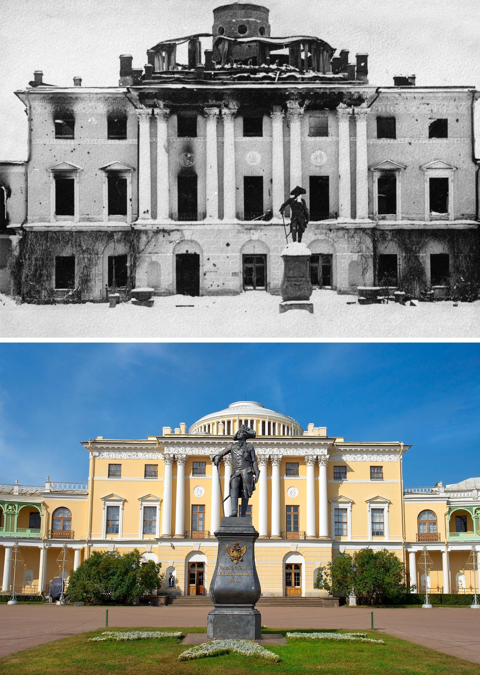 The Pavlovsk Palace in 1944 and now