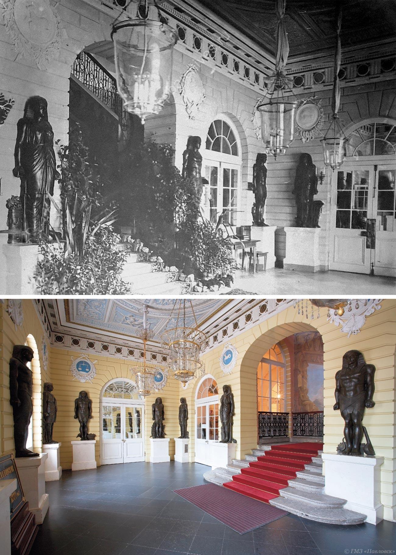 Ruang depan Mesir.