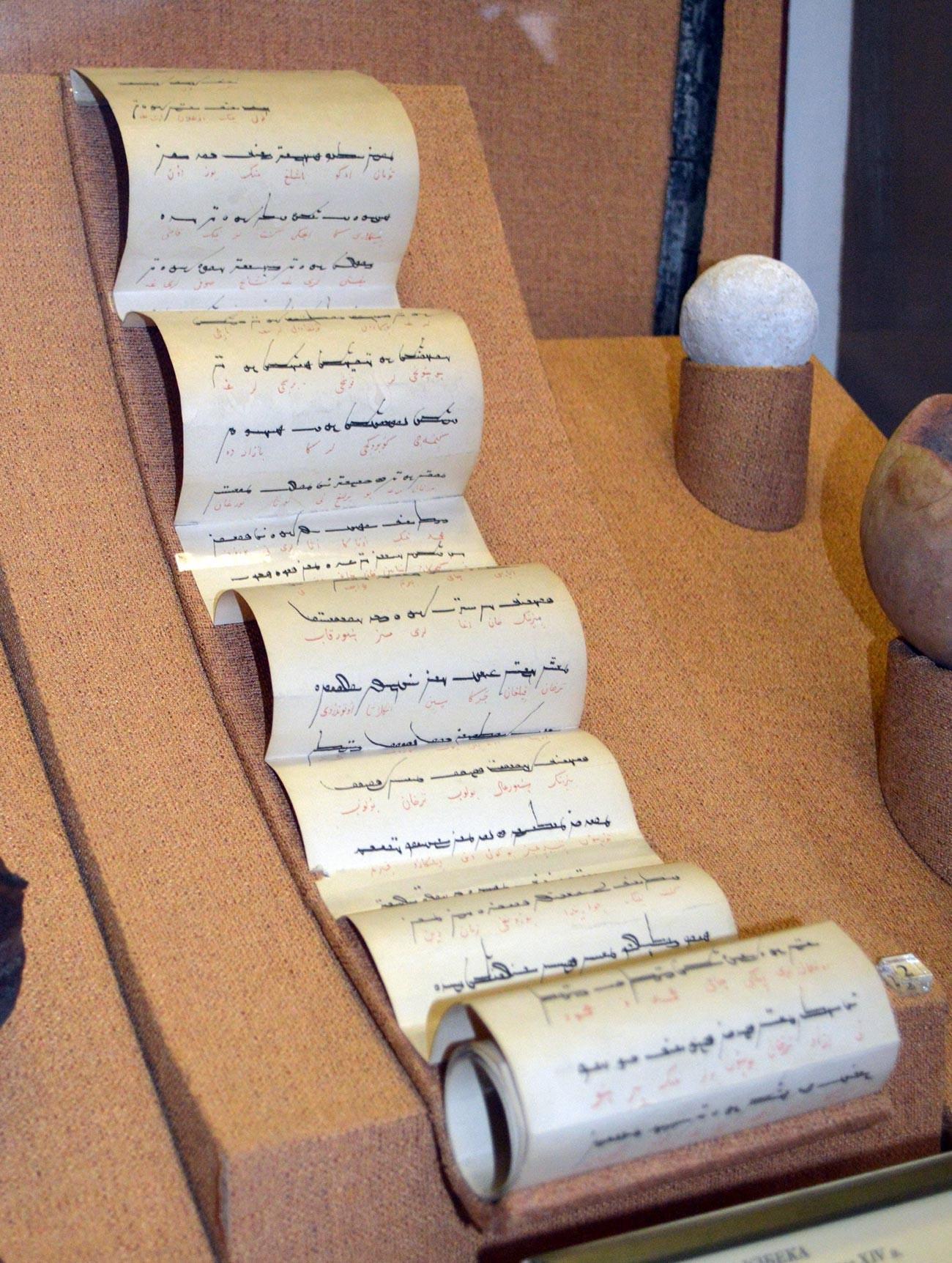 La plus ancienne forme de correspondance officielle russe: la charte contractuelle de Novgorod avec le prince de Tver Iaroslav III sur les conditions de son règne à Novgorod.
