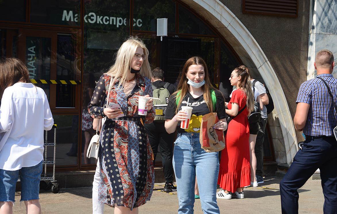 McDonald's di pusat Kota Moskow.