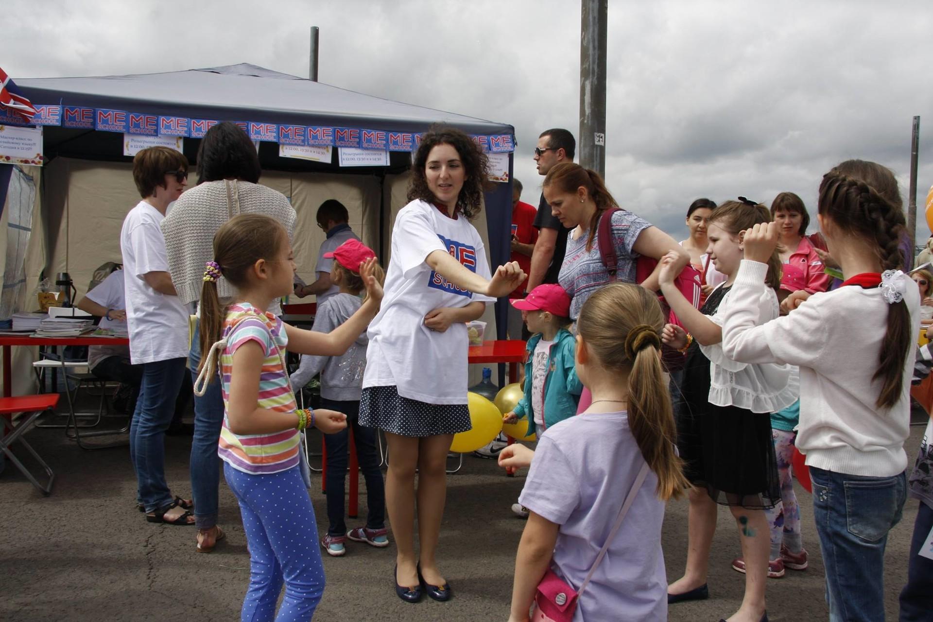 Festival di Kurkino, Meschool