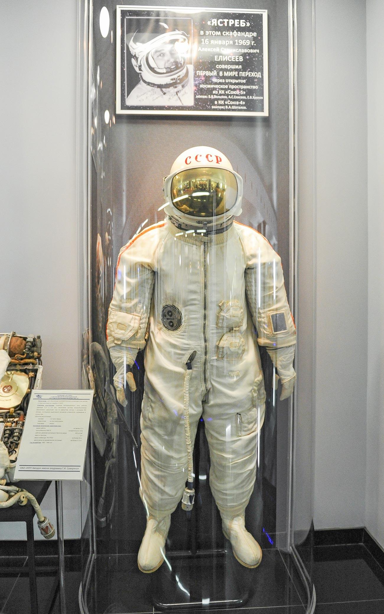 「ヤストレブ」宇宙服