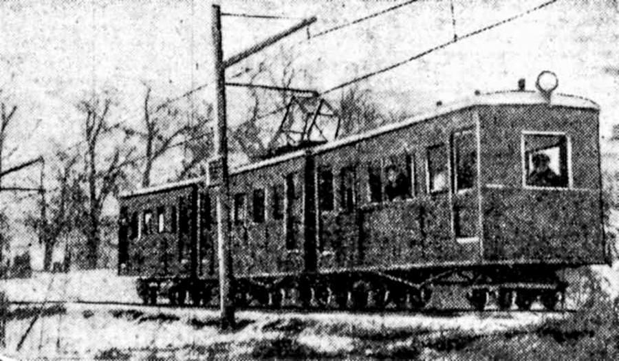 Električni vlak na železnici v parku Gorki v Moskvi.