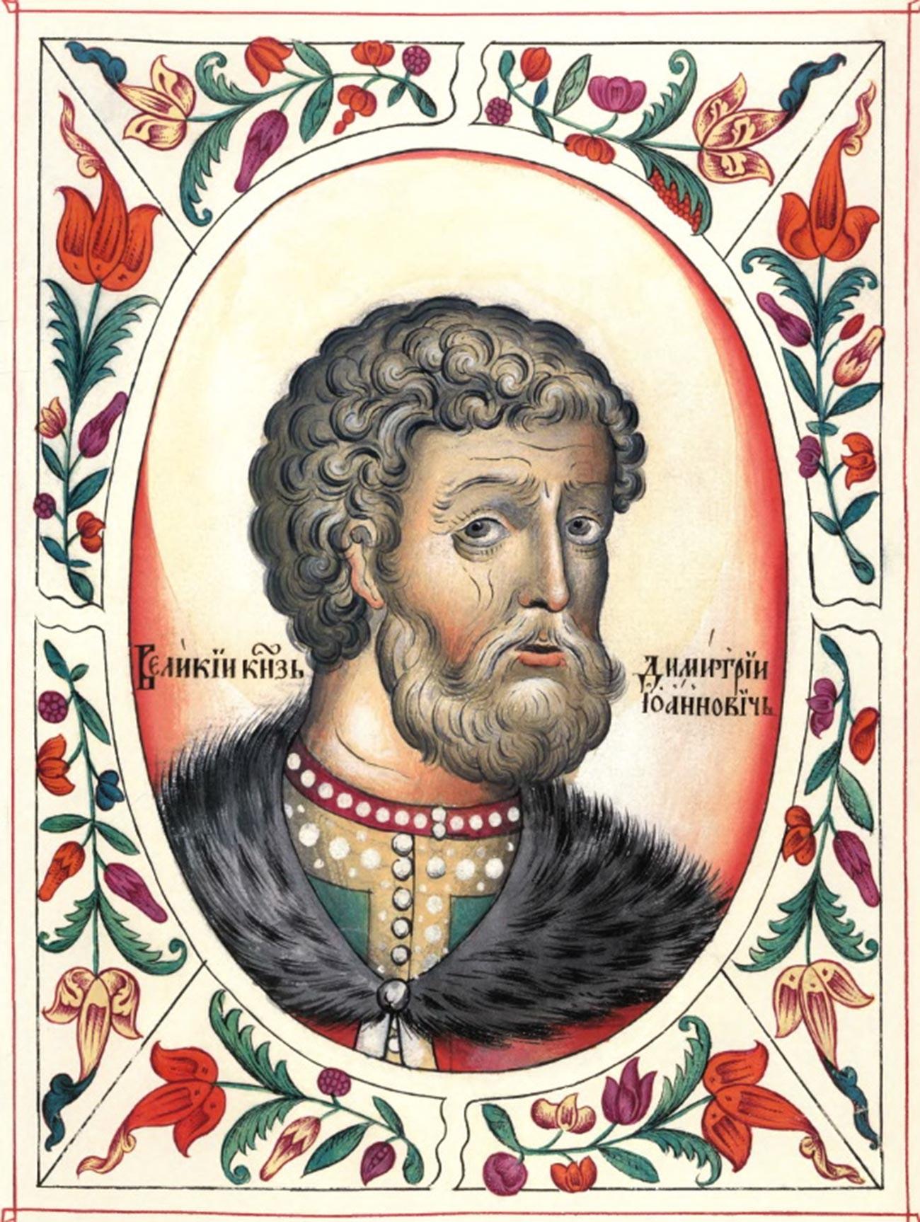 Dmítri Donskôi em retrato retirado de crônica russa.