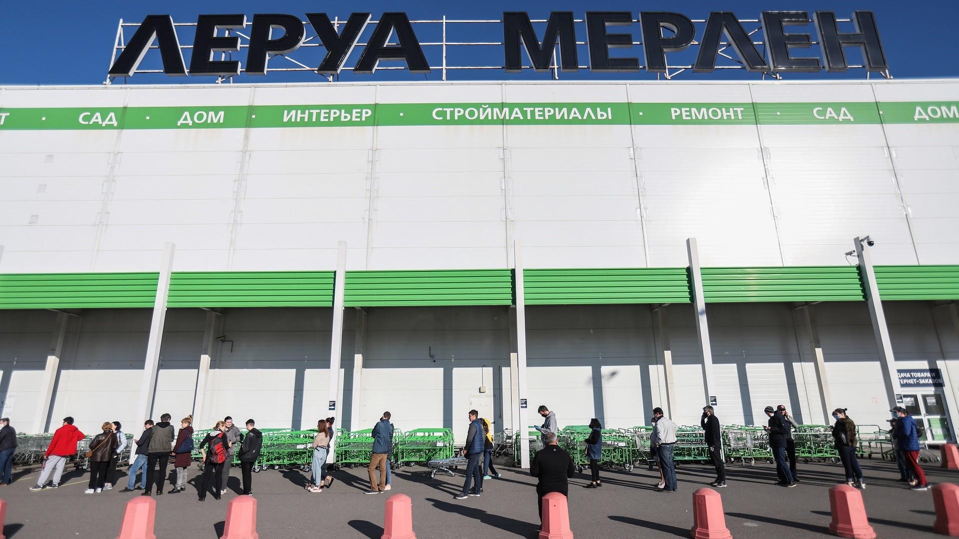 Un magasin Leroy Merlin à Saint-Pétersbourg