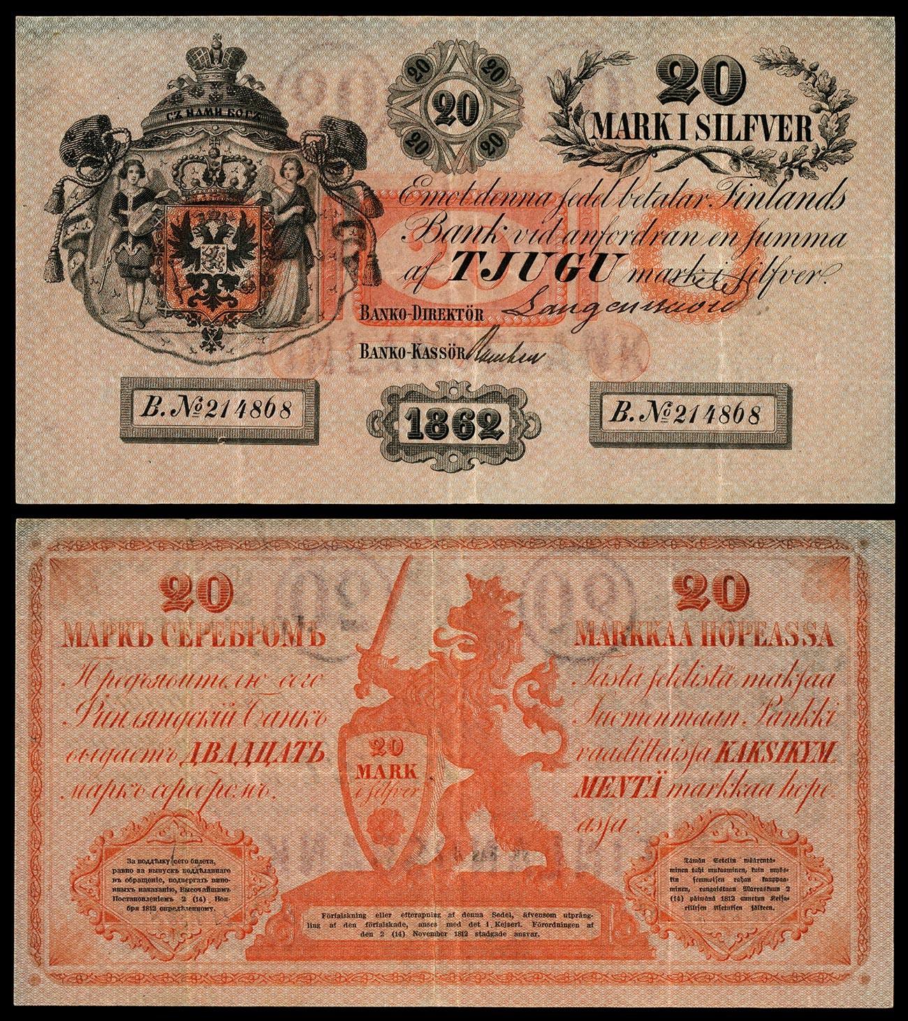 Billet de 20 marks de 1862, de la première émission du mark. Le billet est signé à la main par le directeur et le guichetier de la banque ; le texte à son dos est imprimé en finnois et en russe