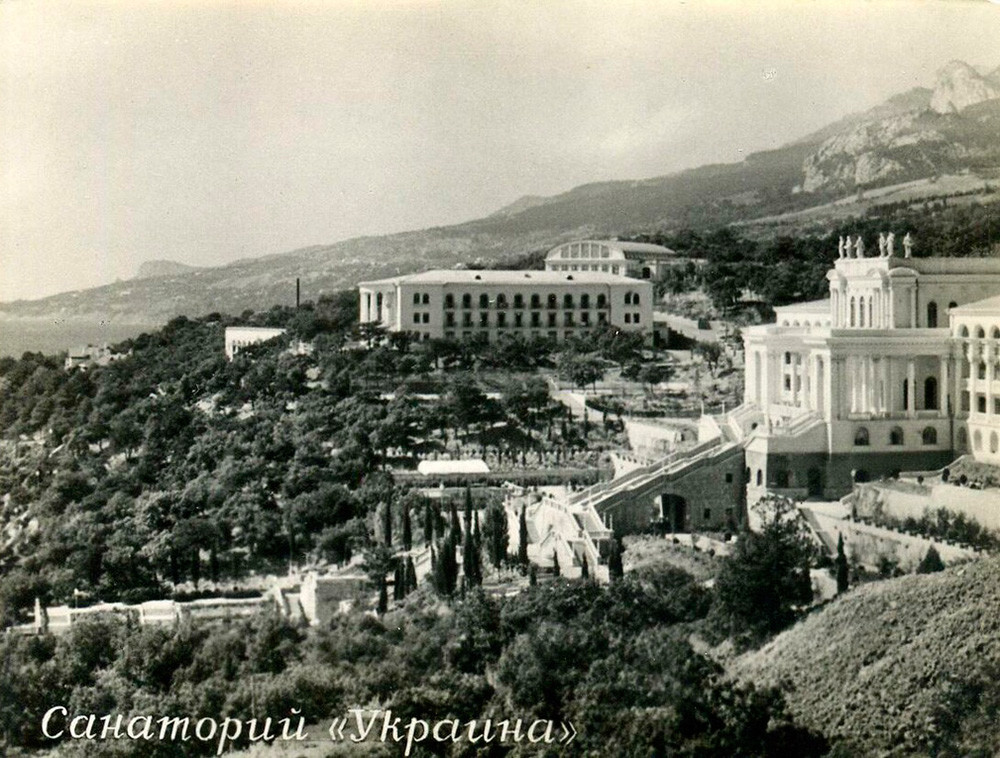 Sanatorium « Ukraine », en Crimée, 1959