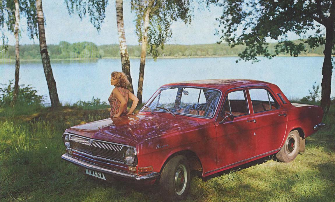 Publicidad del Volga GAZ-24.