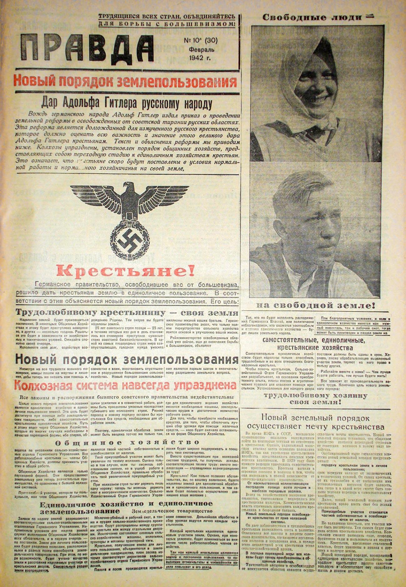 現地の対敵協力者に出版されたプラウダ新聞