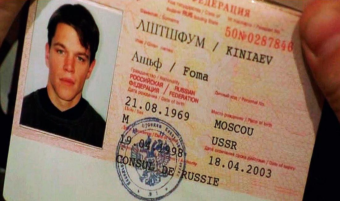 『ボーン・アイデンティティー』に登場するフォマー・キニャーエフのパスポート