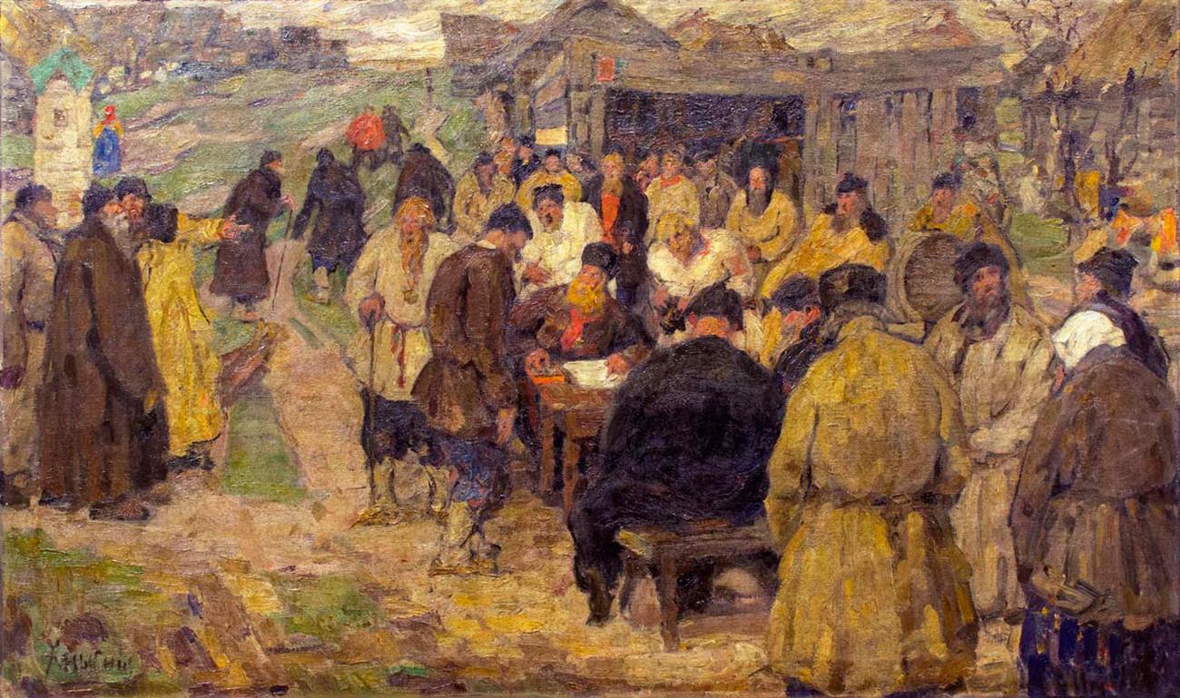 村人の集会